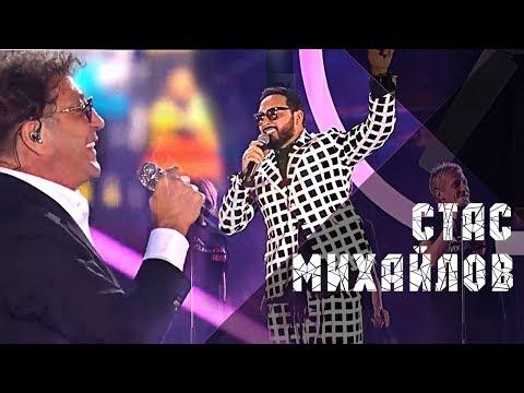 Стас Михайлов и Григорий Лепс - Всё для тебя (Жара, Live 2019)