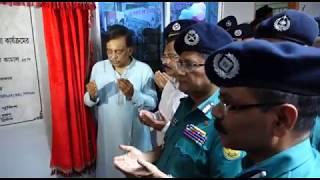 Hatirjheel 50 Police Station open | মাদক অপরাধীদের বিরুদ্ধে অভিযান চলছে হাতিরঝিলে নতুন থানা পুলিশ