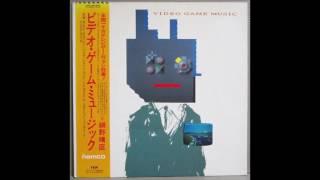 Haruomi Hosono - Video Game Music (1984) FULL ALBUM