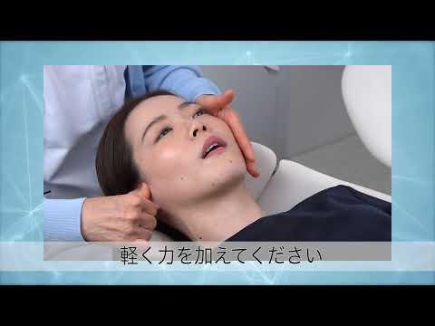 顎関節可動化療法   デンタルマガジン176号