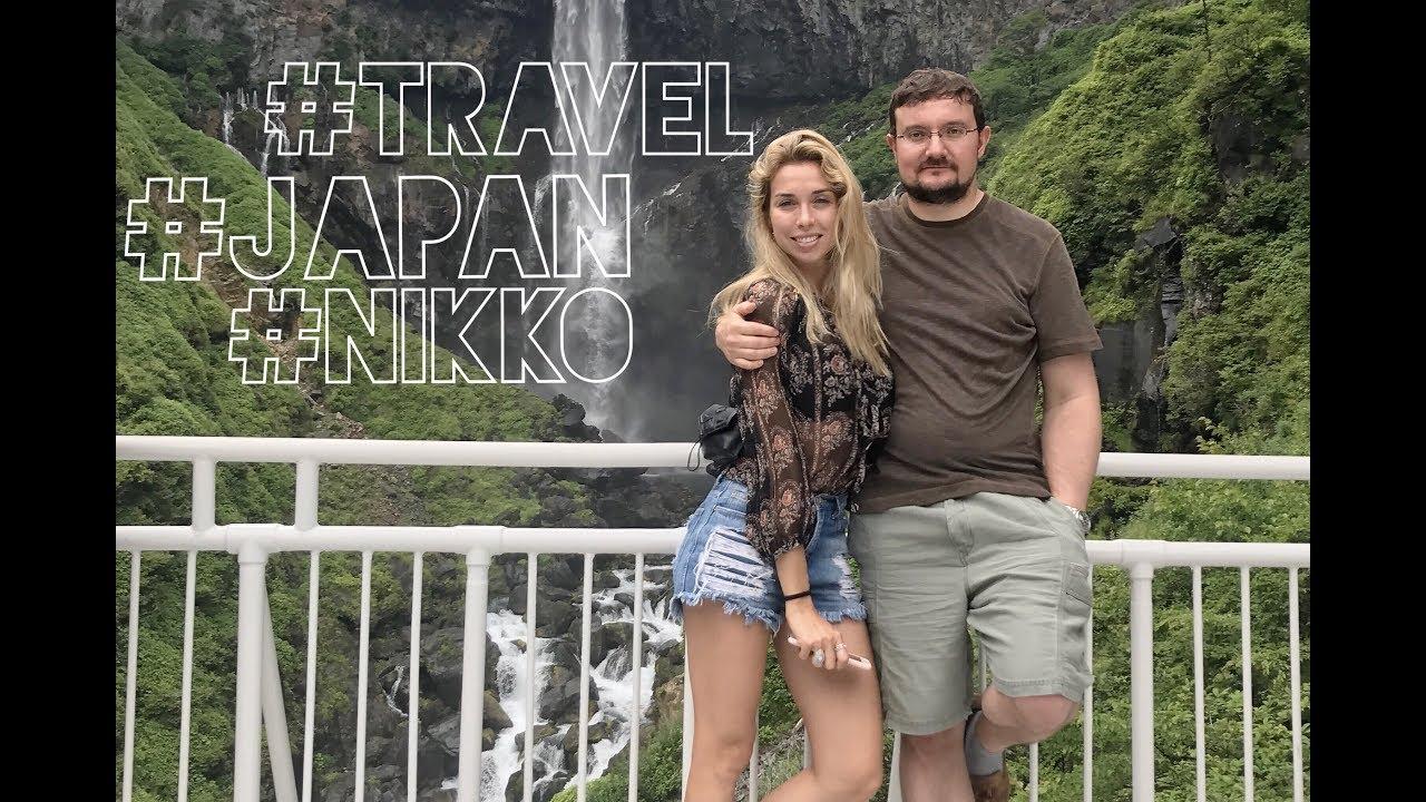 Путешествие по ЯПОНИИ | Токио - Никко