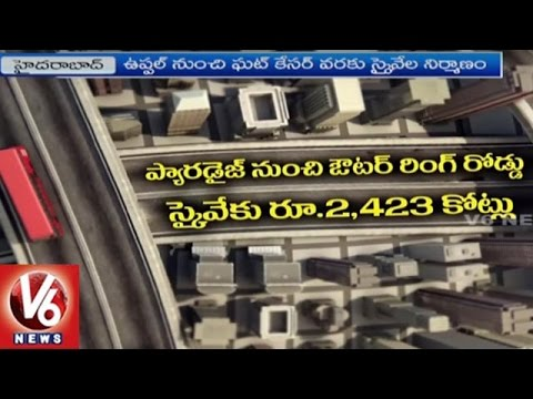GHMC Plans New Skyways From Paradise To Outer Ring Road And Uppal To Ghatkesar | Hyderabad | V6 News