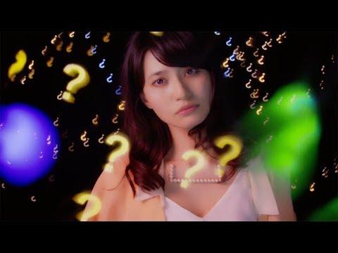 中島愛「サタデー・ナイト・クエスチョン」MV(Short ver.)