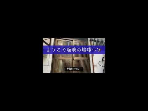 西新井駅からサロンまでの動画が完成しました!