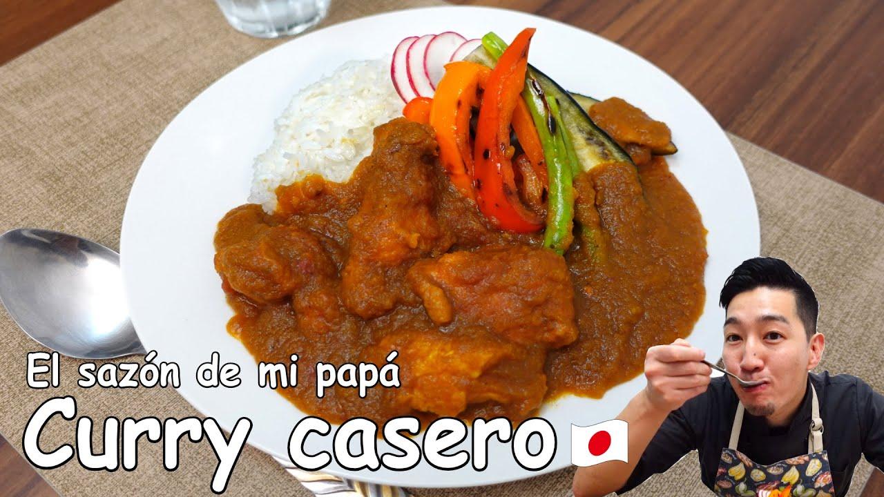 Cuando era niño mi papá me preparaba este curry, Curry casero japonés   Cocina japonesa con Yuta