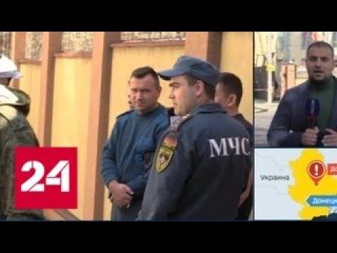 Взрыв в Донецке: ранен кандидат на пост главы ДНР - Россия 24