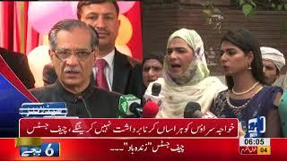 06 AM Headlines Lahore News HD - 19 June 2018