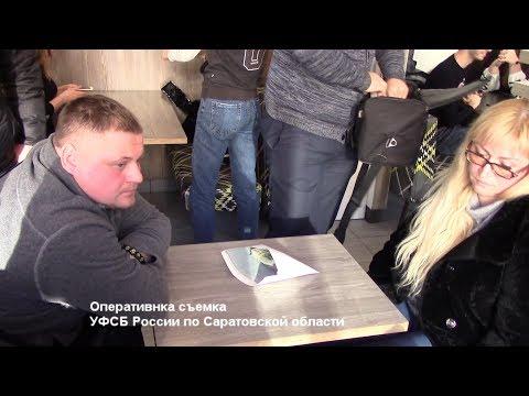 Сотрудники ФСБ задержали саратовского адвоката при попытке подкупа потерпевшего