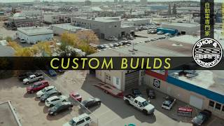 SSS Motorsports - Custom Builds Ad