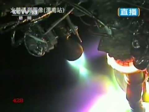 Launch Tiangong 1, first chinese space station