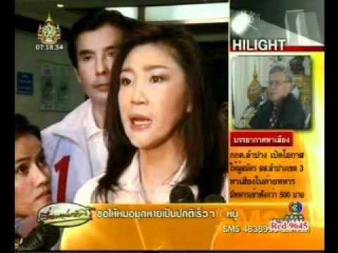 สรยุทธ ข่าวการเมือง 21 06 2011