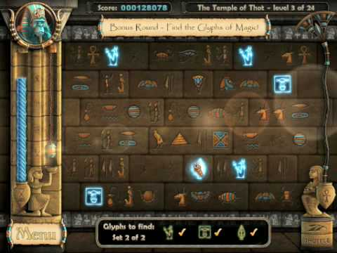 Download Free Ancient quest of saqqarah 2 PC-Game