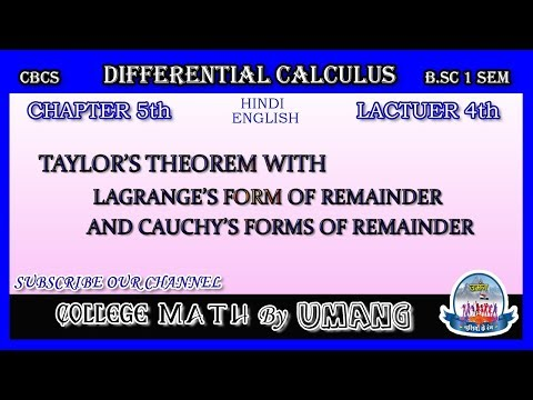 taylor's-theorem-with-lagrange's-and-cauchy-form-of-remainder-|-in-hindi