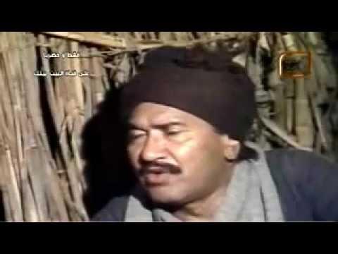 مسلسل الوسية النادر1990 احمد عبد العزيز الحلقة 11 - بحث .flv