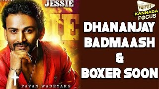 Dhananjay's  'badmaash' And 'boxer' Movies Ready To Release | Ap Arjun