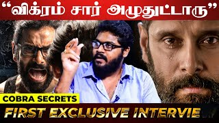 Director Ajay Gnanamuthu Opens Up