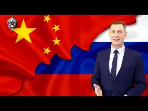 Сравним - частная компания Россия и Социалистический Китай
