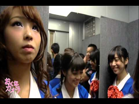 Download PASSPO☆ フライト2015 - Backstage of Okunaka Makoto (���カメラ)