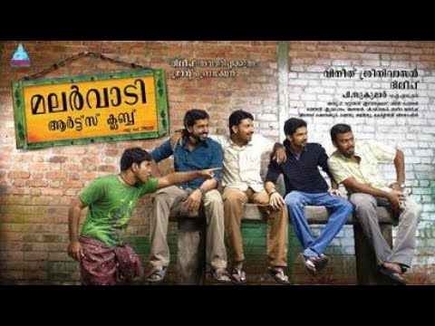 Malarvadi arts club /Malayalam movie from YouTube · Duration:  1 hour 48 minutes 13 seconds