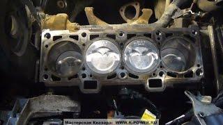 видео Тюнинг двигателя 21116