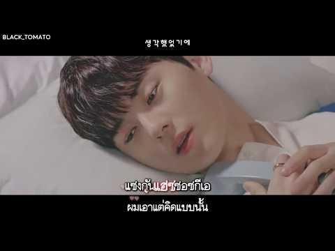 [Karaoke Thaisub] Wanna One (워너원) - I promise you (약속해요)