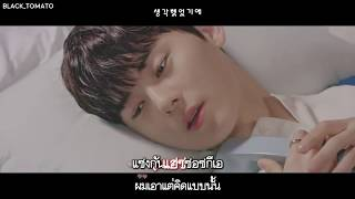 Download lagu Wanna One I promise you MP3