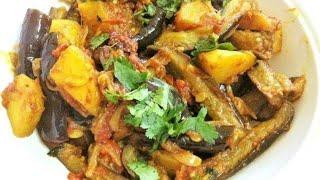 Aloo Baingan Ki Sabzi   Aloo Baingan Recipe   Potatoes and Eggplant Curry   Punjabi Style