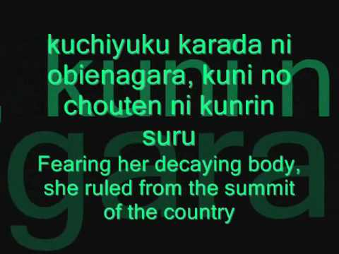 Alice Human Sacrifice - Vocaloid Lyrics Nico Nico Singers