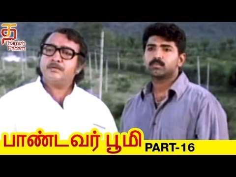 Pandavar Bhoomi Tamil Full Movie   Part 16   Arun Vijay   Rajkiran   Shamitha   Thamizh Padam