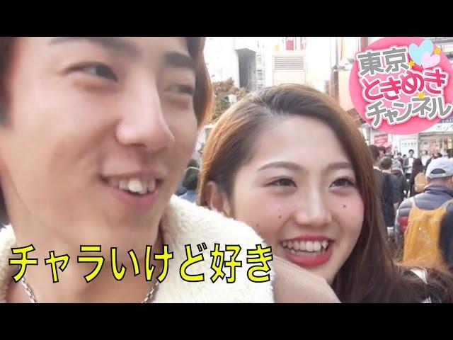 Vol425 チャラくてヤキモチ彼氏に惚れる彼女【東京ときめきチャンネル】キス時計