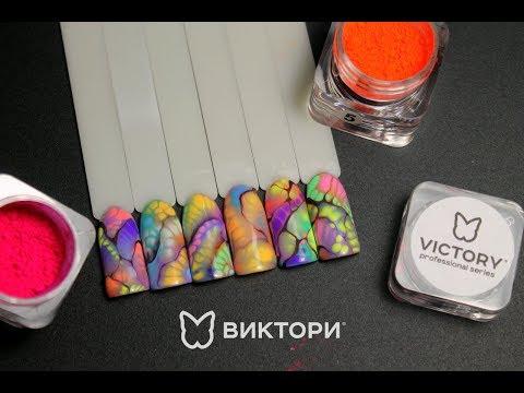 Пигмент для дизайна ногтей как пользоваться