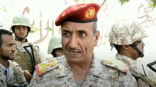 العميد / عدنان الحمادي قائد اللواء 35 مدرع بتعز يكشف سبب زيارته الأخيرة إلى عدن