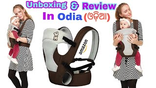 3e9e406ee5f9 Baby carry bag unboxing and review in odia