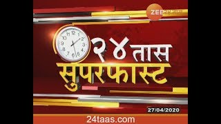 Cover images 24Taas Super Fast | 27 April 2020