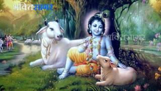 Maai Mori Sawariya So Prit Bhajan | Bhakti Sagartv