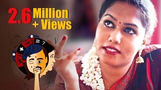 Ner Ner Thema - New Tamil Short Film 2018
