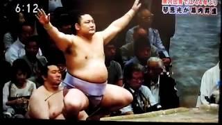 琴恵光関新入幕!