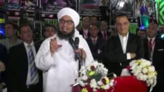 مصر العربية |  الشيخ على الجفرى يحضر حفل زفاف جماعى ل 200 عريس وعروسة بسوهاج