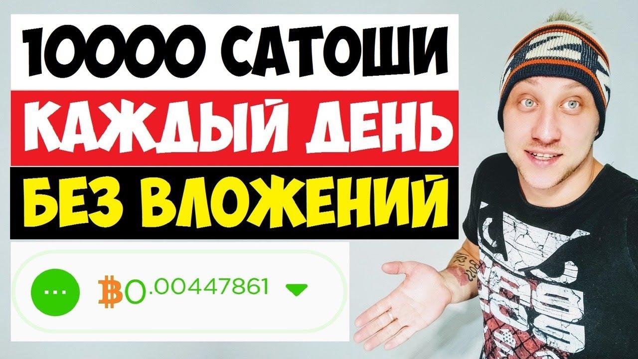 $4500 В МЕСЯЦ НА БИРЖЕ ФРИЛАНС БЕЗ ВЛОЖЕНИЙ ДЕНЕГ. Удаленная работа в интернете в долларах!