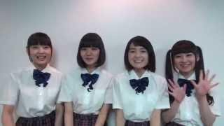 JAM 2014 アイドルDayへの緊急出演の決定した 乙女新党さんよりコメント...