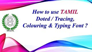 Tamil Font
