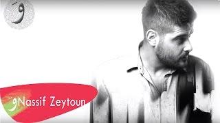 Nassif Zeytoun - Shou Helo [Official Audio] (2016) / ????? ????? - ?? ???