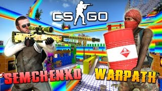 SEMCHENKO vs WARPATH - ДУЭЛЬ НА AWP !