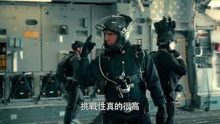 【不可能的任務:全面瓦解】精彩花絮 - HALO跳傘篇 - 7月25日 IMAX同步震撼登場 thumbnail