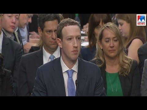 Cambridge Analitica-Mark Zuckerburg