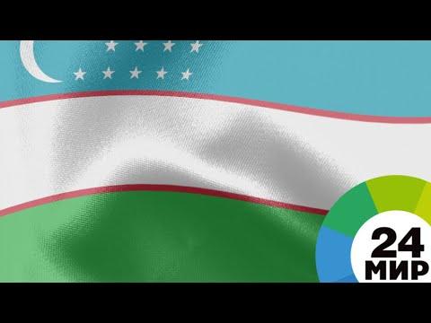 Граждане еще 20 стран получили право посещать Узбекистан без виз