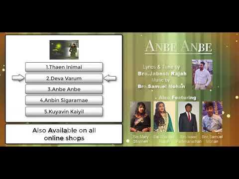 Anbe Anbe - Full Tamil Gospel Album (Bro.Jabesh Rajah)