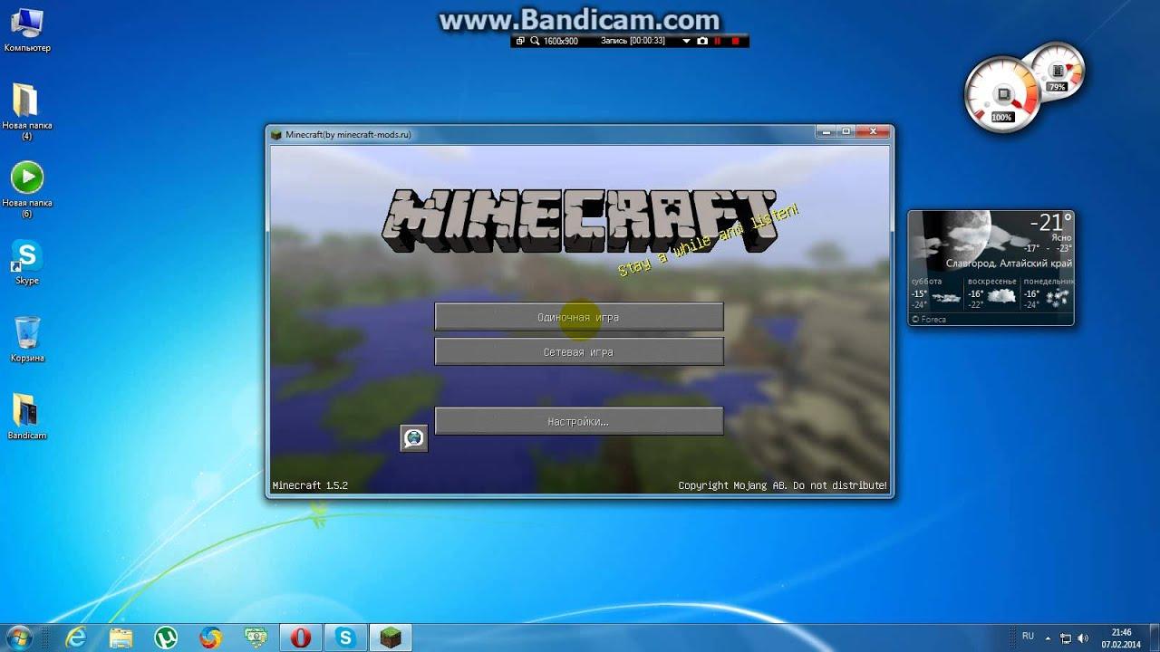 Как установить карту в Minecraft (Все версии)