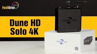 Dune HD Solo 4K — обзор универсального медиаплеера