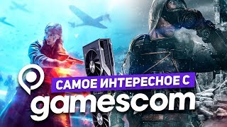 Gamescom 2018: видеокарты GeForce RTX, Battlefield V и Metro Exodus